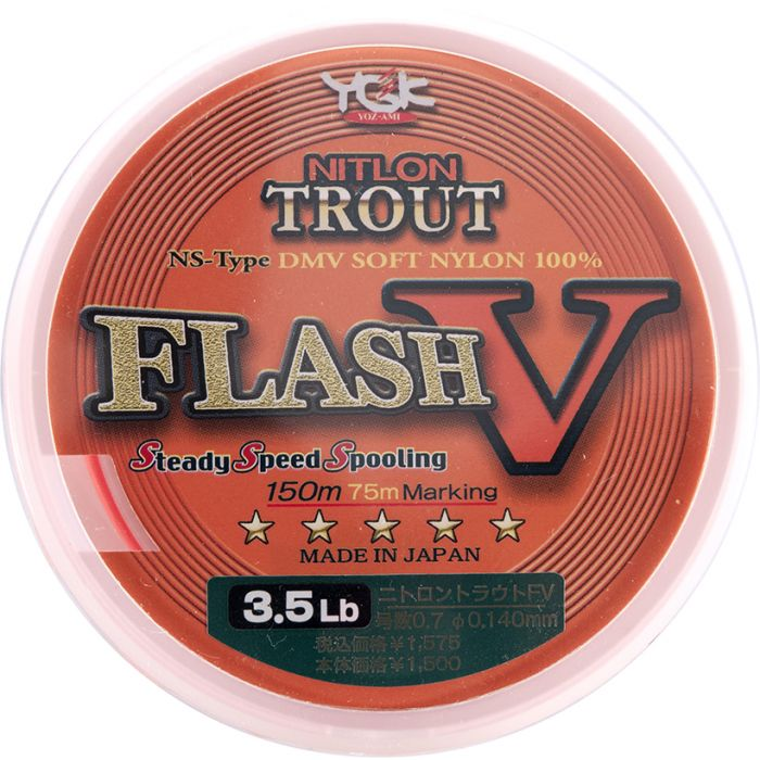NITLON TROUT FLASH V N320 - 2.5 LB - PE 0.5