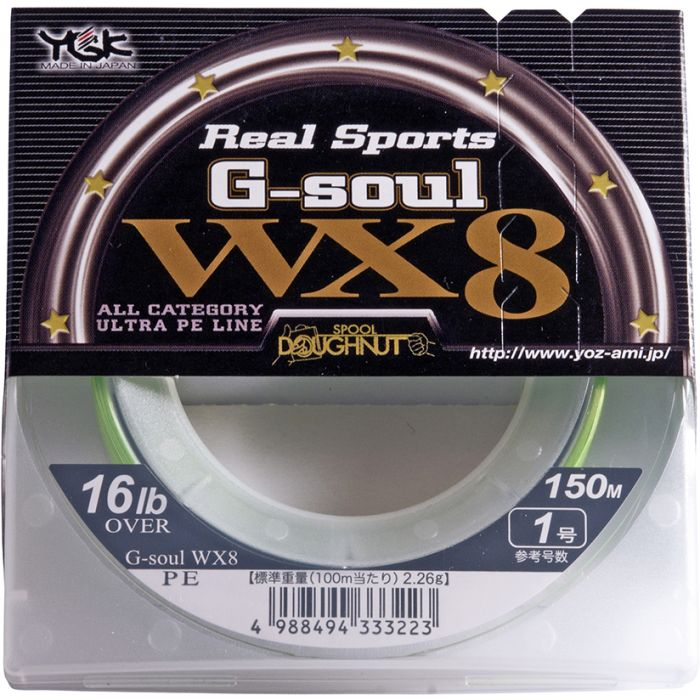 WX8 REAL SPORTS G SOUL - PE 1.2 (20lb)