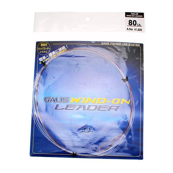 WIND ON LEADER N800-200