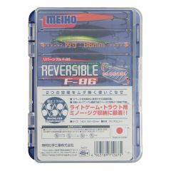 REVERSIBLE F-86 BLUE / CLEAR LID