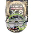 G SOUL X8 UPGRADE D612 - 2 40 LB 200M (x6)
