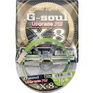G SOUL X8 UPGRADE D612 - 3 50 LB 200M (x6)