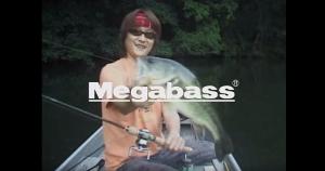 Megabass Siglett