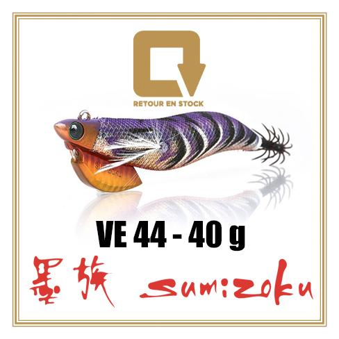 VE-44 40 G